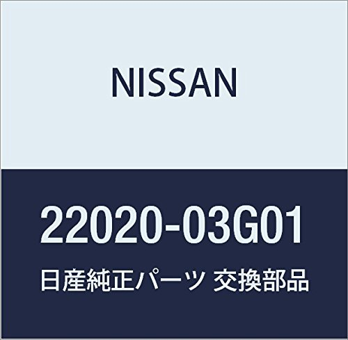 Nissan 22020-03G01, Ignition Control Module