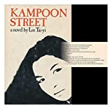 img - for Kampoon Street [By] Lin Tai-Yi book / textbook / text book