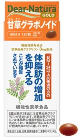 ディアナチュラゴールド 甘草グラボノイド(120粒×3個セット) B0154MS8XO