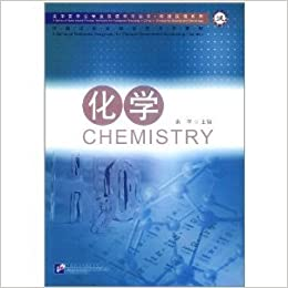 Chemistry (A Series of Specialized Chinese Textbooks for