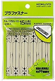 (대량 구매) 코크 플라스틱 패스너 폴더 해당 유형의 재생 PP 플라스틱 제본 두께 15 ㎜ 10 개입 FA-115N-10 【 × 5 】 / (Collective purchase) Kokuyo Plastic fastener folder correspondence type Played PP Toji thickness 15 mm 10 pcs FA-11...