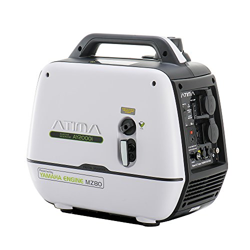 Atima-Generador-Inverter-2000W-con-Motor-Yamaha-Porttil-Silencioso-Gasolina-4-Tiempos-AY2000i