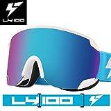 uxcell® LY-100 OTG Ski Snowboard Goggles Anti-fog UV400 Protection Anti-slip Helmet Fit