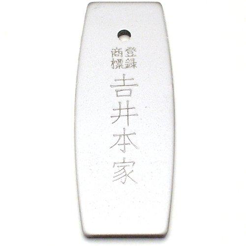 滝田商店ブランド 丹尺(火打鎌) 3寸