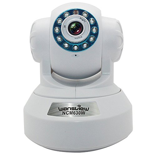 Wansview NCM630W Wireless/Wired indoor H 264 Megapixel 720P