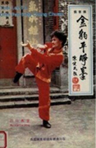 Tsai Lee Fo Chin Pao Ping Cheng Chuan