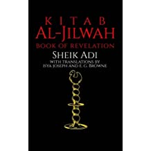 Kitab Al-Jilwah: Book of Revelation