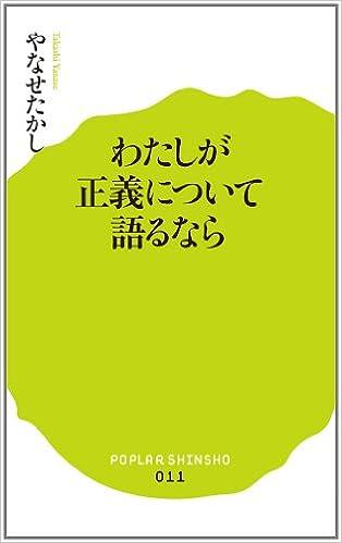 公認会計士高田直芳:ケフィアとライザップと未来倶楽部は同じ穴のムジナ