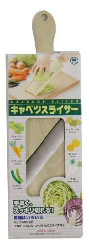 japanese cabbage slicer - 2