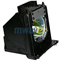 Mwave Lamp for MITSUBISHI WD-65734 TV Replacement with Housing