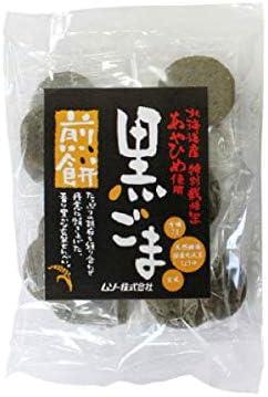 ムソー 黒ごま煎餅・特別栽培米あやひめ使用 15枚 5袋