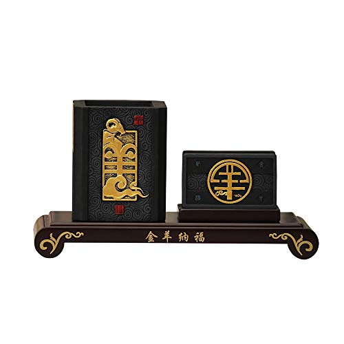 Chinese style pen holder + card holder integrated ornaments, desktop Feng Shui ornaments, activated carbon carving, golden sheep pattern, three-dimensional embossed decoration, business gifts, activat