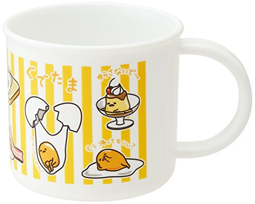 Plastic cups 200ml Gudetama KE4A