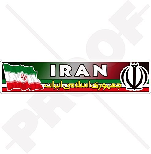 IRAN Islamic Republic Flag-Coat of Arms Persia, IRANIAN 180mm (7.1