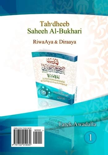 Tah'dheeb Saheeh Al-Bukhari: Riwaya &Diraya