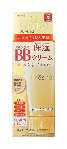Kanebo Skin Care - 9