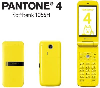 PANTONE 4 SoftBank 105SH