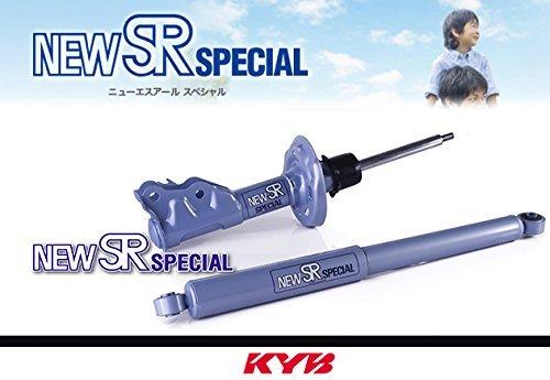 KYB (カヤバ) Lowfer Sports ショックアブソーバー&スプリングキット 1台分 ハスラー MR31S 14/01~15/12 (A,G,Gターボ,X,Xターボ) 駆動(FF,4WD) LKITMR31S B01HR885MC キット(Kit)|MR31S|Lowfer Sports (ローファースポーツ) MR31S キット(Kit)