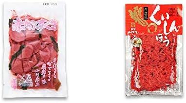 [2点セット] 赤かぶすぐき(160g)・飛騨山味屋 くいしんぼう【小】 (160g)