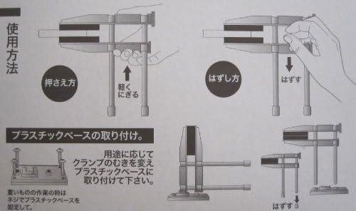 アイガーツール ソフトライトクリップ (TSR-14363)