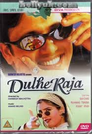 Amazon Com Dulhe Raja Govinda Raveena Tandon Kader Khan Johny