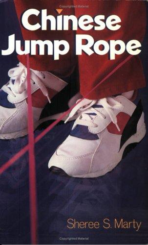 Chinese Jump Rope Book - Chinese Jump Rope