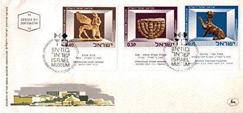 Israel First Day Issue Museum Jerusalem Postage Stamp 1966 Stamps Sheet Unique Collection