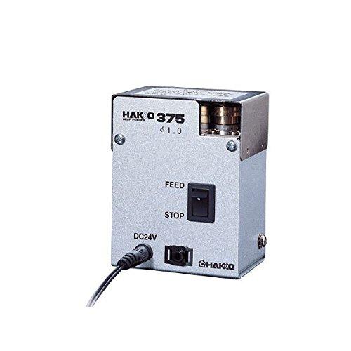 白光 375-03 はんだカット機能付供給装置(0.8MM)  B077RS8S56