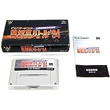Drift King Shutoko Battle '94 Keiichi Tsuchiya (Japan Import) Nintendo Super NES