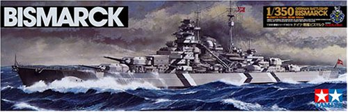 british battleship models - 4