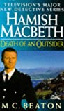 Death of an Outsider, M. C. Beaton, 0553407937