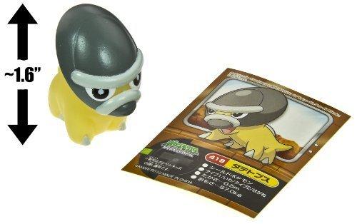 Pokemon Shieldon (#419) ~1.6
