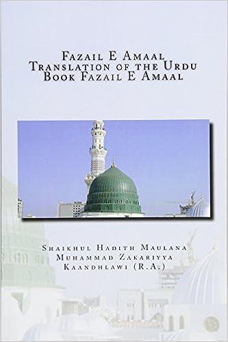 Amazon com: Fazail E Amaal - Translation of the Urdu Book