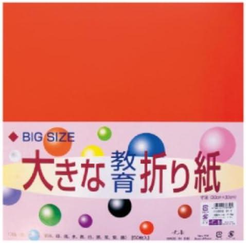 大きな教育折り紙30cm 橙 190-612