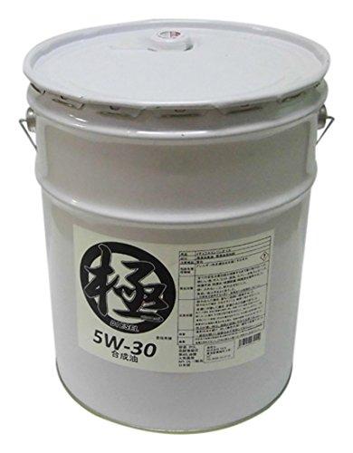 エンジンオイル 極 5w-30 合成油 【20Lペール缶】日本製 クリーンディーゼル用オイル DL-1 5w-30 DL-1 B00SWCPDG4