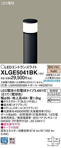 パナソニック照明器具(Panasonic) Everleds LEDエントランスライト (地上高484mm) XLGE5041BK B01E2BKHBE 11460