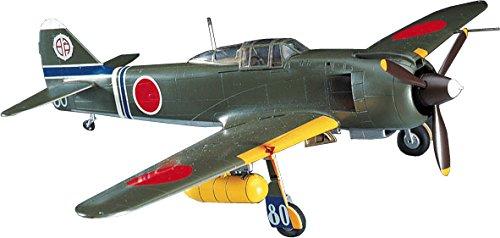 - 1/48 JT38 Kawasaki Type I Otsu