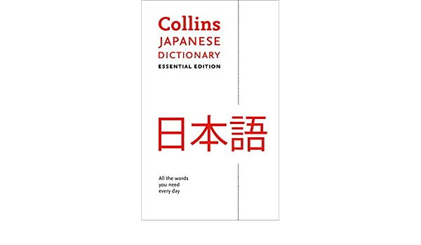 Collins Japanese Dictionary Essential Edition (Collins Pocket