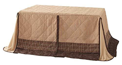 伝統的な美しいしじら織り ダイニングこたつ布団 235×275cm / 省スペース 長方形 ハイタイプこたつ布団   B07L2XWXJ8
