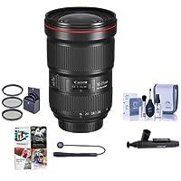 Canon EF 16-35mm f/2.8L III USM Ultra Wide Angle Zoom Lens - U.S.A. Warranty - Bundle with 82mm Filter Kit, Cleaning Kit, Lens Cap Leash, LensPen Lens Cleaner, Software Package