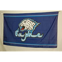 fan products of KHL Barys Astana Kazakhstan Ice Hockey Official Flag Banner 3x5