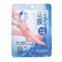 2 Pairs (4 pcs) of ROLANJONA Milk Bamboo Vinegar Peeling Exfoliating Foot Mask Baby Foot Repair