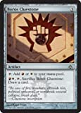 Magic: the Gathering - Boros Cluestone - Dragon's Maze