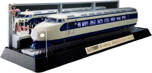 반다이 61474 어른의 초합금 신칸센(일본 고속전철)0 계첫회 생산 분한정 특전 「4종의 디자인이 인쇄 된,광전등불 교환 파트」부속