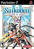 Suikoden V PS2 Game With Artbook and Soundtrack Bundle