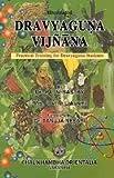 Dravyaguna Vijnana 5 Volume Set
