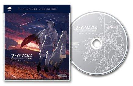Yuka Tsujiyoko - Fire Emblem: Awakening Original Game Soundtrack