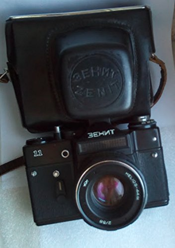 Zenit-11 USSR Soviet Union Russian 35mm BeLOMO M42 SLR Film Camera
