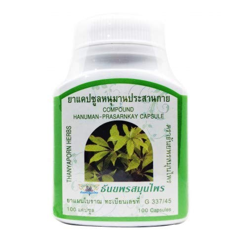 100 Capsules x 340 mg Schefflera leucantha,Edible-stemed Vine Herbs Supplement Thanyaporn Brand