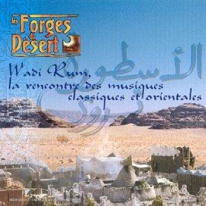 Les Forges du Desert : Kamel Baibout: Amazon.es: Música